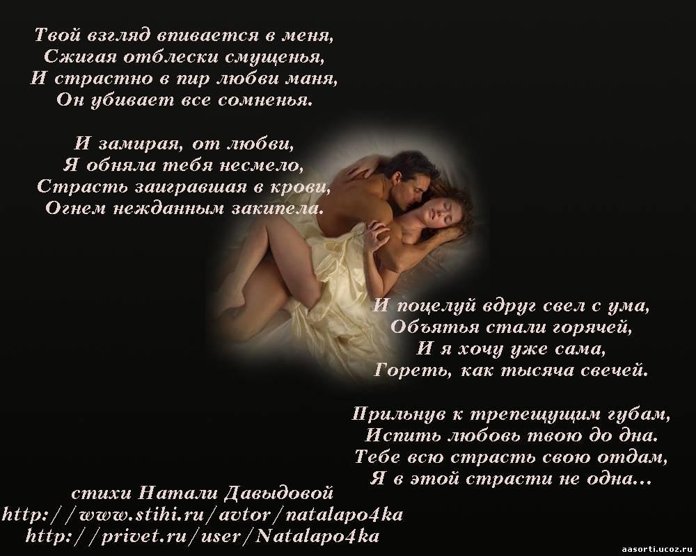 Эротический поцелуй в картинках 14 фотография